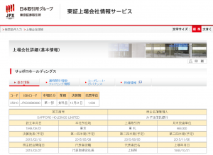 JPX_上場会社情報